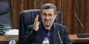 علت دوری سیاستمداران از احمدینژاد چیست؟