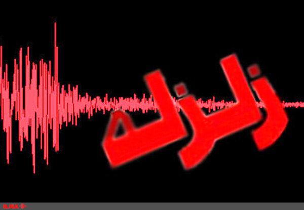 آمار فوتیهای زلزله سفید سنگ در خراسان رضوی اعلام شد