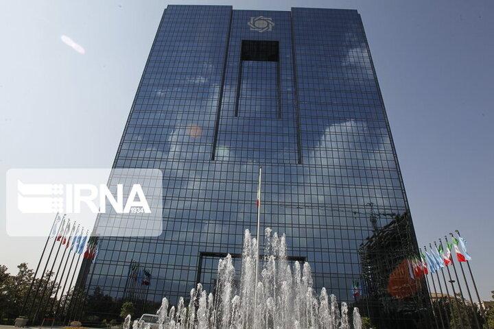 هشدار بانک مرکزی درباره تراکنش های بدون کد ملی یا شناسه ملی