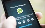 همهچیز درباره حریم خصوصی و کوچ از واتساپ؛ در صورت قبول شرایط جدید واتساپ شما چه اطلاعاتی را به فیسبوک میدهید؟