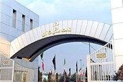 حراست وزارت ورزش به ماجرای رسولپناه ورود کرد