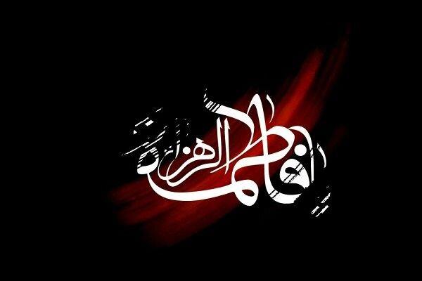 محل دفن حضرت فاطمه (س) کجا قرار دارد؟