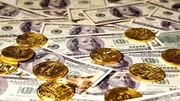 کاهش ۳۰۰ هزار تومانی قیمت سکه در بازار/ قیمت انواع سکه و طلا ۲۸ دی ۹۹