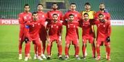عدم تغییر جایگاه ایران در جدیدترین رتبه بندی فیفا