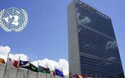 تعلیق حق رای ایران در سازمان ملل به دلیل بدهی ۱۶ میلیون دلاری