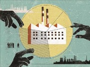 چهار علت شکست خصوصیسازی
