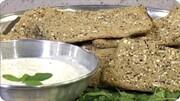 دستور پخت نان سبوس دار خانگی و مقوی