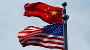 اختلافات پکن و واشنگتن بالا گرفت/چین مقامات آمریکایی را تحریم میکند