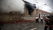 تصاویری از بلند شدن دود در نزدیکی ساختمان کنگره آمریکا /فیلم