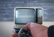 زمان پخش مدرسه تلویزیونی برای سهشنبه ۳۰ دی