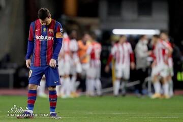 لیونل مسی برای اولین بار با پیراهن بارسلونا از زمین اخراج شد