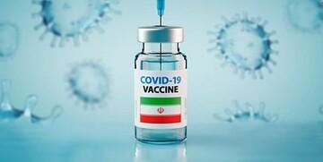 زمان واکسیناسیون عمومی کرونا در کشور اعلام شد