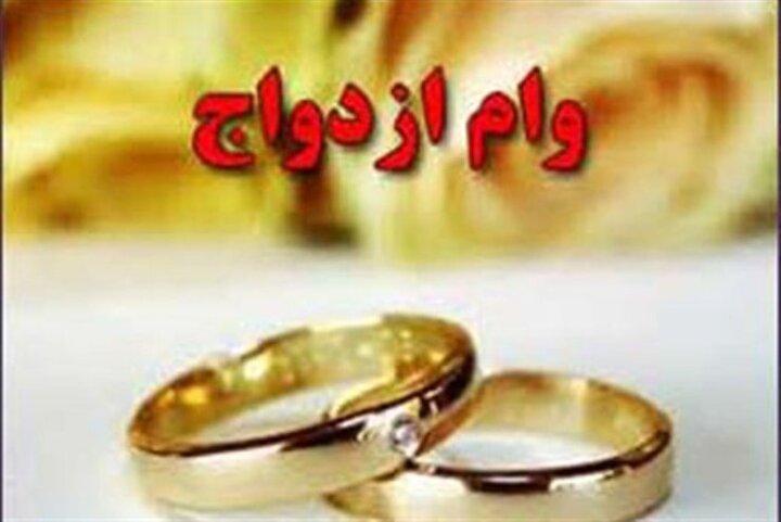 وام ازدواج ۲۰۰ میلیونی میشود؟
