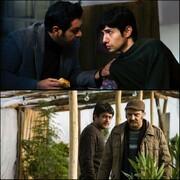ادامه تصویربرداری سریال نوروزی «همبازی» با دو بازیگر جدید