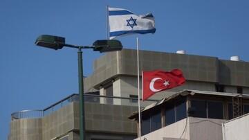 رژیم صهیونیستی برای برقراری روابط با ترکیه شرط گذاشت
