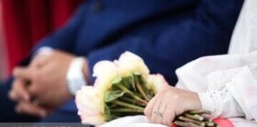 جزییات پرداخت وام ازدواج ۱۴۰ تا ۲۰۰ میلیون تومانی