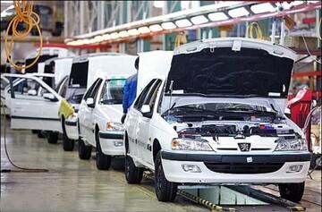 شورای رقابت: قیمت کارخانهای خودرو در سه ماه پایانی سال گران نمیشود