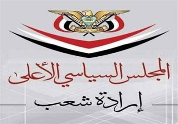 انصارالله یمن به تحریمهای آمریکا واکنش نشان داد