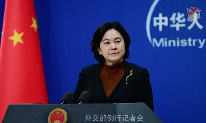 چین: آمریکا نباید برای بازگشت به برجام شرط تعیین کند