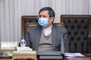 آخرین وضعیت آزادسازی ۷ میلیارد دلار پول ایران در کره جنوبی
