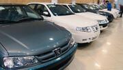 ریزش ۲۵ میلیونی قیمت خودرو/ آخرین قیمت خودرو در بازار