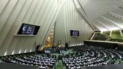 گزارش کمیسیون تلفیق از لایحه بودجه۱۴۰۰