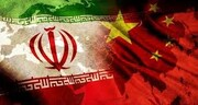 کاهش ۱۵ درصدی تجارت کالایی ایران با چین