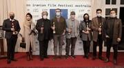 فیلم سینمایی «قصر شیرین» انار طلایی جشنواره فیلمهای ایرانی استرالیا را دریافت کرد