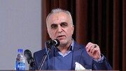 استعفای وزیر اقتصاد صحت دارد؟