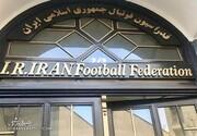 فدراسیون فوتبال تایید نامزدهای انتخابات را تکذیب کرد