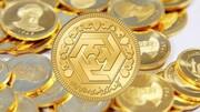 آخرین قیمت سکه و طلا در ۱ بهمن ۹۹/ سکه دوباره گران شد