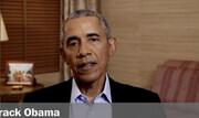 پیام تبریک متفاوت اوباما به بایدن/عکس