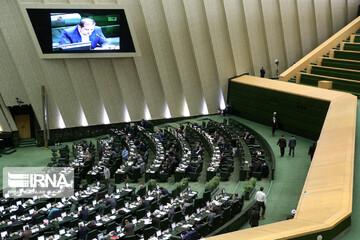 مخالفت نمایندگان مجلس با برگزاری مجددآزمون استخدام معلمان حقالتدریس