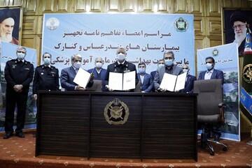 نیروی دریایی ارتش و وزارت بهداشت تفاهمنامه همکاری مشترک امضا کردند