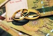شرط سنی برای وام ۱۰۰ میلیونی ازدواج؛ افزایش ازدواجهای صوری و کودک همسری یا افزایش ازدواجهای صحیح؟