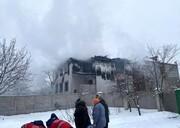 آتشسوزی در یک خانه سالمندان در اوکراین/ ۱۵ نفر کشته شدند