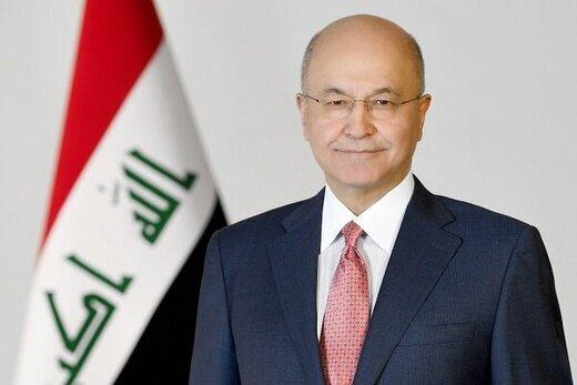 رئیسجمهور عراق برای جو بایدن پیام تبریک فرستاد