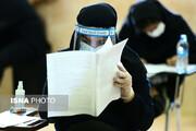 اعلام آخرین مهلت ثبت نام تکمیل ظرفیت آزمون دکتری وزارت بهداشت