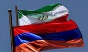 ورود وزیر اقتصاد ارمنستان به ایران