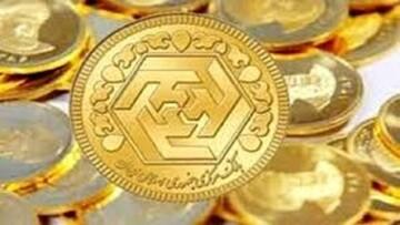 قیمت طلا و سکه در ۳ بهمن ۹۹/ جدول