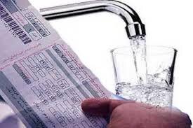رایگان شدن قبض آب مشترکان کممصرف/ جزئیات