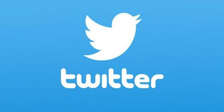 توئیتر یکی از حسابهای کاربری رهبر انقلاب را مسدود کرد