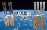 یک تر ک در ایستگاه فضایی بینالمللی پیدا شد