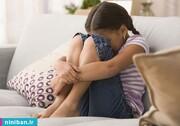 علائم افسردگی در کودکان / پیشگیری از افسردگی کودکان
