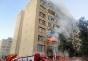 آتش گرفتن ساختمان ۷ طبقه در شرق تهران / عکس