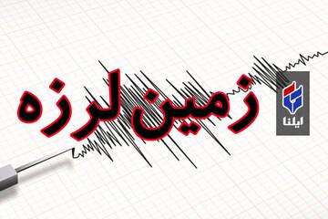زلزله ۴.۲ ریشتری در آذرباریجان غربی