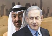 امارات با بازگشایی سفارت در تلآویو موافقت کرد