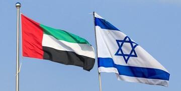 سفارت اسرائیل در امارات افتتاح شد