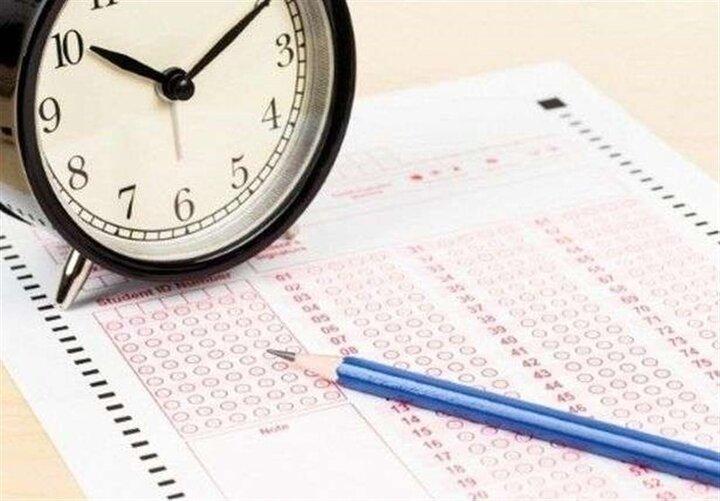 مهلت ثبت نام در آزمون کارشناسی ارشد ۱۴۰۰ تمدید شد