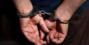 دستگیری کودکآزاری که کودک را با طناب دور گردنش آویزان کرد/ عکس
